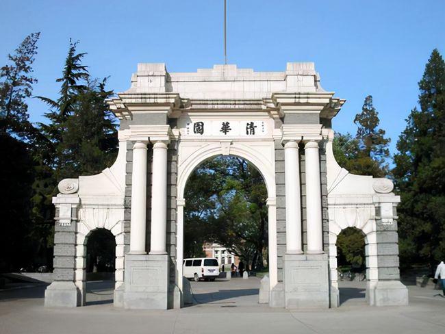 清华大学都来选安耐定制输送带